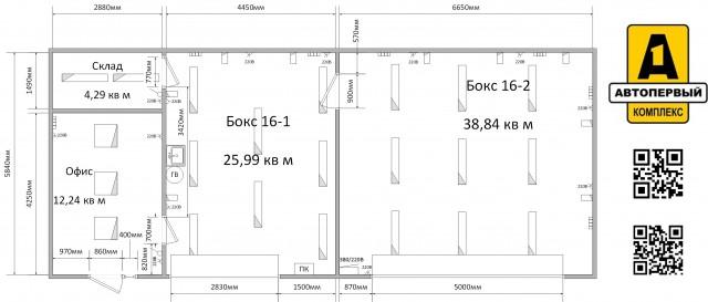 Планировка помещения в аренду под мотосервис