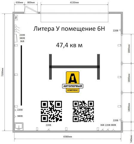 Планировка помещения (бокса) в аренду под автосервис с подъемником