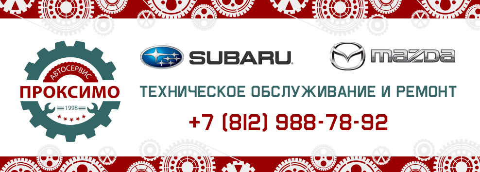 0b8b2762e5663 комплекс
